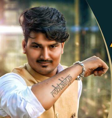 Amit Saini Rohtakiya (1)
