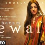 Besharam Bewafa Song Lyrics - B Praak (1)