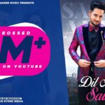 Dil Naal Salah Song Lyrics - Sajjan Adeeb (1)