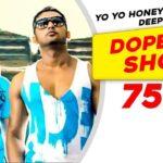 Dope Shope Lyrics – Honey Singh (1)