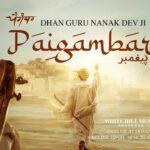 Paigambar Lyrics - Diljit Dosanjh (1)