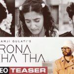 Rona Likha Tha Lyrics - Ramji Gulati (1)