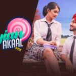 Trayian Song Lyrics - Akaal (1)