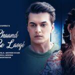 Woh Chaand Kahan Se Laogi Lyrics – Vishal Mishra (1)