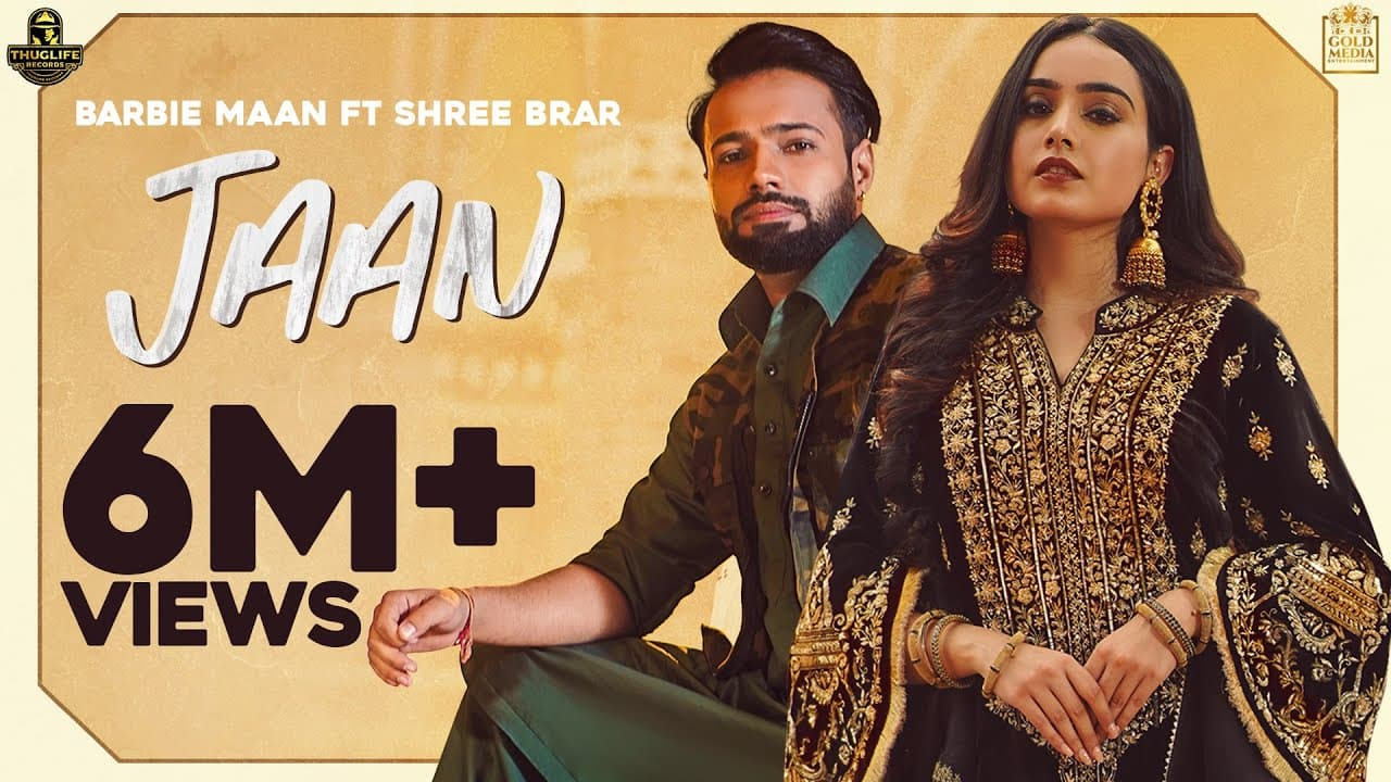 Jaan Song Lyrics - Barbie Maan (1)