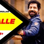 Jhalle Song Lyrics – Gurnam Bhullar (1)