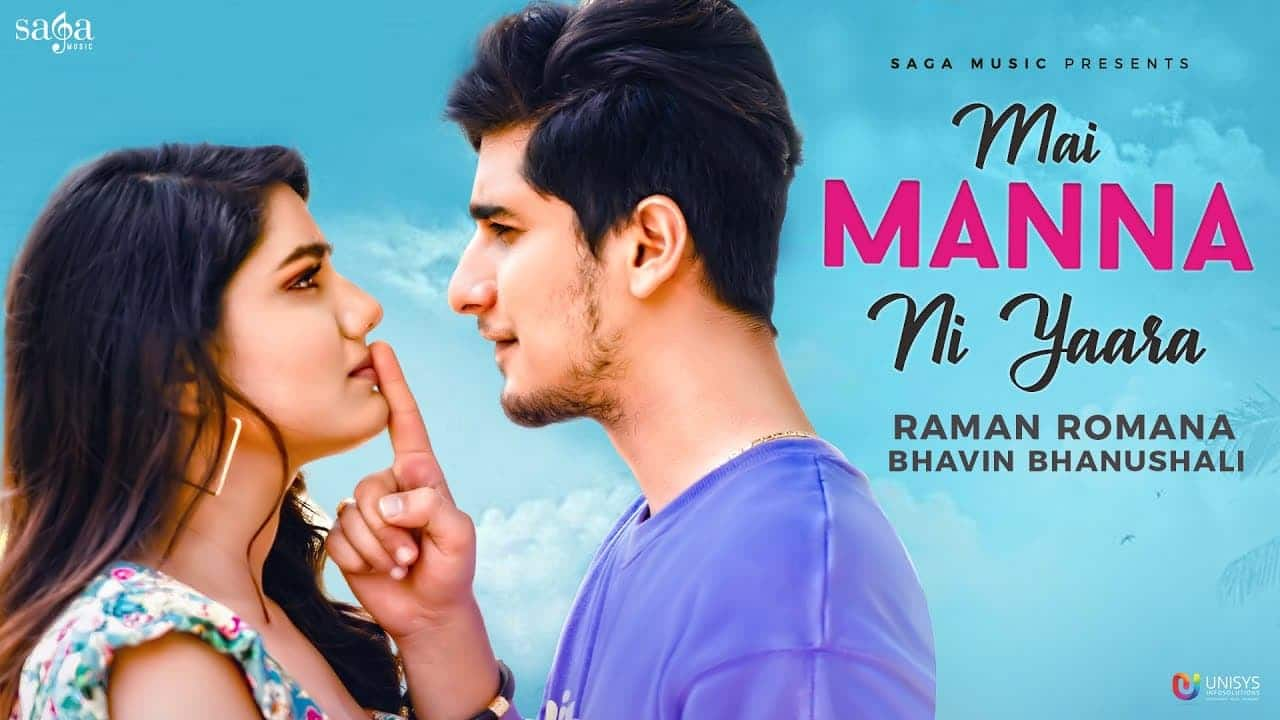 Mai Manna Ni Yaara Song Lyrics (1)