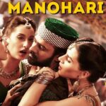Manohari Lyrics Hindi (1)