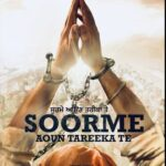 Soorme Aun Tareeka Te Song Lyrics – Arjan Dhillon (1)