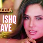 Tera Ishq Satave Song Lyrics (1)