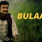 Bulaave Song Lyrics – Papon (1)