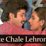 Chalte Chalen Lehron Ke Saath Lyrics (1)