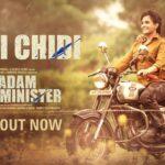 Chidi Chidi Song Lyrics – Swanand Kirkire (1)