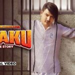 Daaku Song Lyrics – Amit Saini Rohtakiya (1)