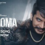 Dhooma Song Lyrics - Gulzaar Chhaniwala (1)
