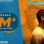 Dhoor Pendi Song Lyrics – Kaka (1)