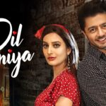 Dil Janiya Song Lyrics – Raja Hasan (1)