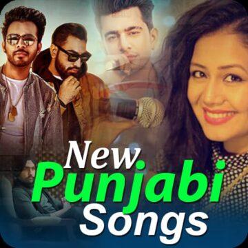 Latest Punjabi Songs - 2021