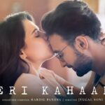 Meri Kahaani Song Lyrics – Hardil Pandya (1)