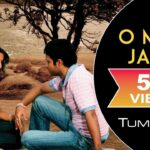 O Meri Jaan - Tum Mile lyrics (1)