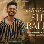 Sun Baliye Song Lyrics - Gajendra Verma (1)