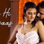 Tera Hi Ehsaas Song Lyrics – Dev Negi (1)