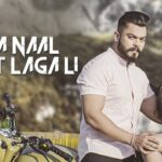 Tera Naal Preet Lagali Song Lyrics (1)