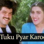 Tuku Tuku Pyar Karoongi Song Lyrics – Asha Bhosle (1)