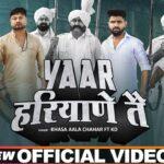 Yaar Haryane Te Lyrics - Khasa Aala Chahar (1)