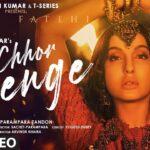 Chhor Denge Song Lyrics - Parampara Tandon Ft. Nora Fatehi (1)