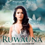 Kyu Ruwauna Ae Song Lyrics - Sucha Yaar (1)