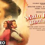 Main Jis Din Bhula Du Lyrics - Jubin Nautiyal (1)