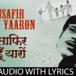 Musafir Hoon Yaaron Song Lyrics – Kishore Kumar (1)