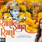Ram Siya Ram Song Lyrics - Sachet Tandon (1)