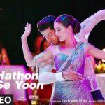 Hathon Se Yoon Lyrics - Raja Hasan (1)