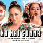 Na Nai Sunna Song Lyrics - Jigar Saraiya (1)