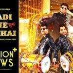 Shaadi Hone Wali Hai Song Lyrics - Abhinav Shekhar (1)