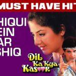 Aashiqui Mein Har Aashiq Song Lyrics (1)