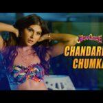Chandareya Chumka Song Lyrics (1)