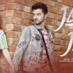 Jab Jab Song Lyrics - Yograj Koushal (1)