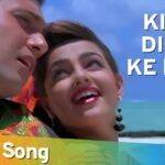 Kitne Dino Ke Baad Song Lyrics (1)