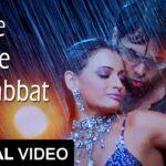 Mujhe Tumse Mohabbat Hai Lyrics (1)
