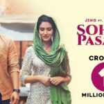Sohne Di Pasand Song Lyrics – Jind (1)