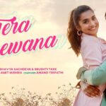 Tera Deewana Lyrics (1)