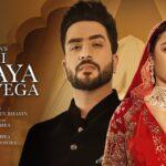 Tu Bhi Sataya Jayega Lyrics - Vishal Mishra (1)