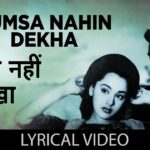Tumsa Nahin Dekha Lyrics – Mohammed Rafi (1)