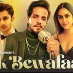 Ek Bewafaa Lyrics - Sameer Khan (1)