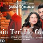 Main Teri Ho Gayi Lyrics (1)
