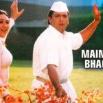 Main Tujhko Bhaga Laya Lyrics (1)
