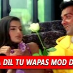 Mera Dil Tu Song Lyrics (1)